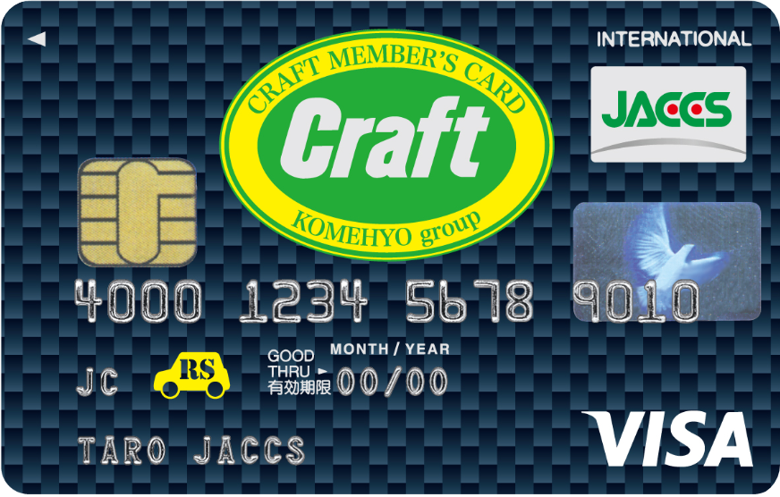 クラフトメンバーズカードRS(ロードサービス付き)