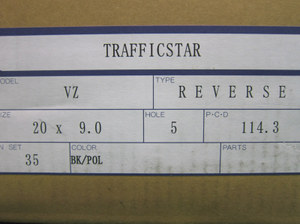 Trafficstar_vz_box