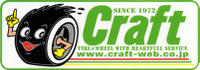 Craft_sticker_1