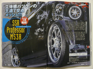 Kcarspecial201201ms3r1