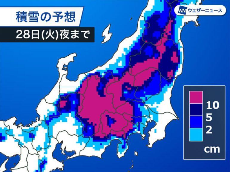 神奈川 天気 厚木 予報