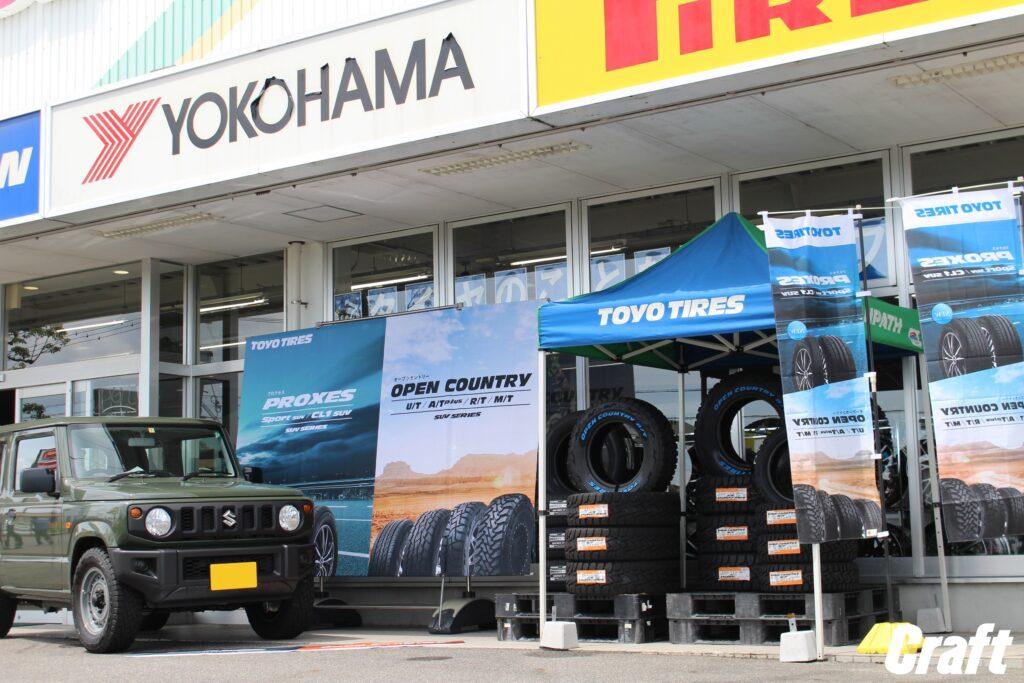 トーヨータイヤ 展示会開催中!オープンカントリーRTの在庫あります!