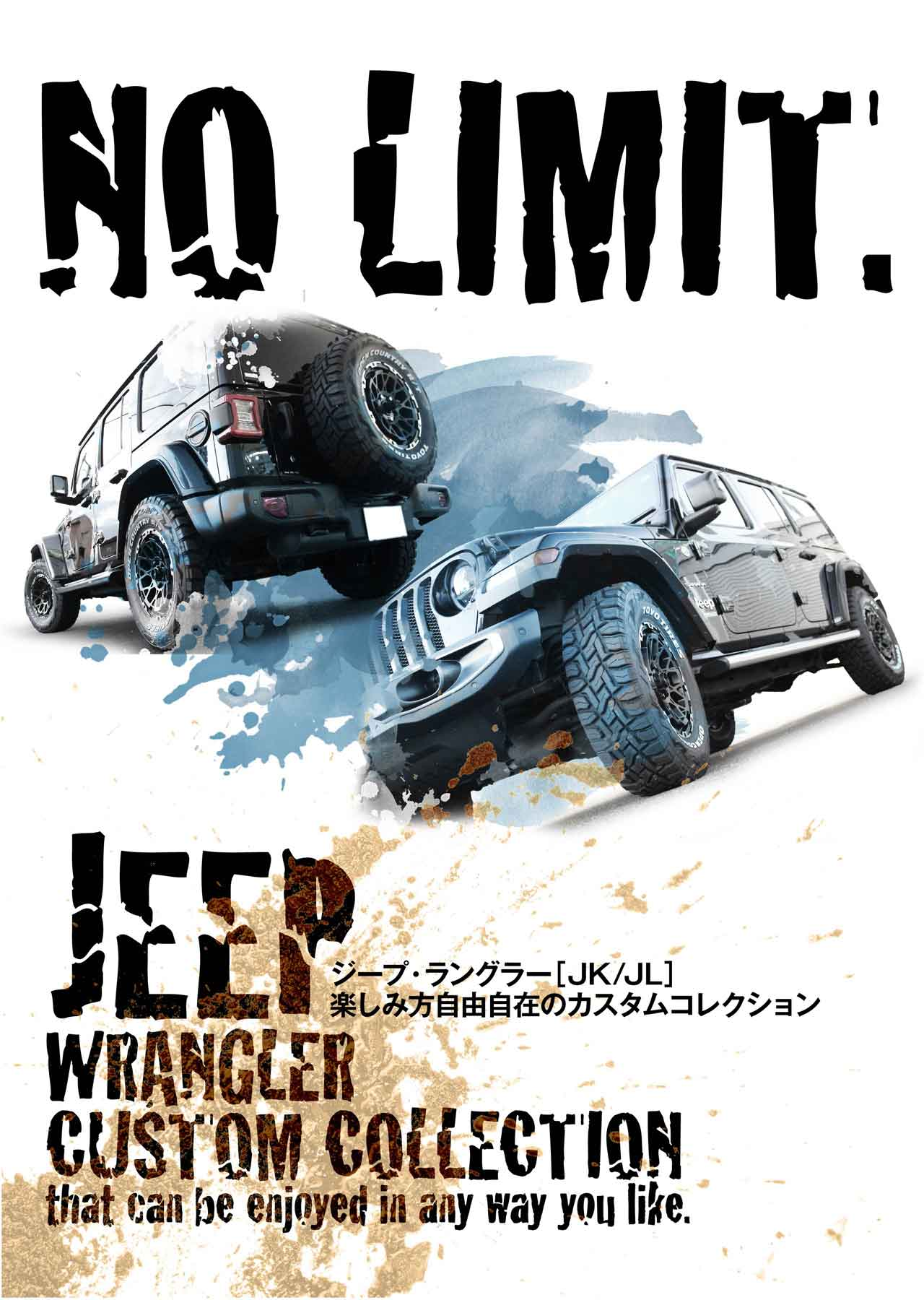 ジープ・ラングラー(JK/JL)カスタムコレクション
